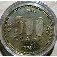 Япония 500 йен. Эра Акихито