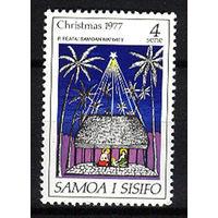 1977 Самоа. Рождество