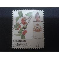 Малайзия Келантан 1986 ягоды, герб