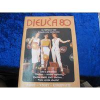 Журнал мод Dievca, ЧССР, номер 3/1980 г.