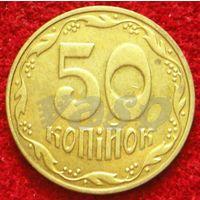 7708:  50 копеек 2013 Украина