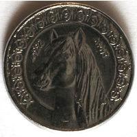Алжир 1/2 динар 1992 года. Берберийская лошадь