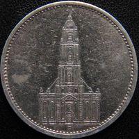 YS: Германия, Третий Рейх, 5 рейхсмарок 1934F, гарнизонная кирха Потсдама без даты, серебро, KM# 83