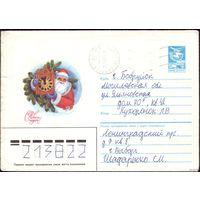 1985 год ХМК Л.Курьерова С Новым Годом! 85-299