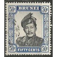 Бруней. Султан Омар Али Сайфуддин. 1952г. Mi#88.