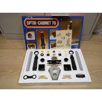 Набор конструктор OPTIK-CABINET 70 из СССР 1980-е годы