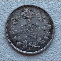 Канада 5 центов, 1913  7-6-44