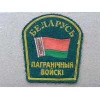Шеврон пограничных войск