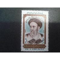 Иран 1981 теолог