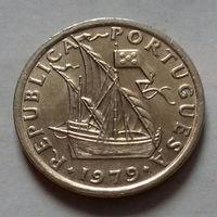 2,5 эскудо, Португалия 1979 г.