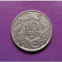 10 грошей 1923 Польша #08