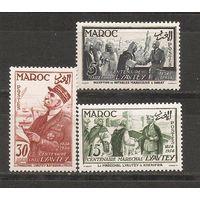Марокко 1954 Личность