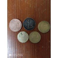 Старые монеты 3 копейки 24г полтинник 26г 5 копеек 37 48 57 года