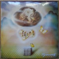 LP Давид Тухманов, группа Москва - Н.Л.О. (1982)
