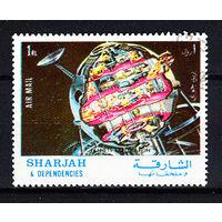 1972. ОАЭ. Шарджа. Космос