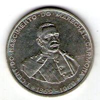 Португалия 50 эскудо 1969 года. Серебро. 100 лет со дня рождения президента Кармона.