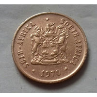 1 цент, ЮАР 1970 г.