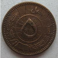 Афганистан 5 пул 1937 г.