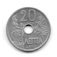 КОРОЛЕВСТВО ГРЕЦИЯ 20 ЛЕПТА 1912.