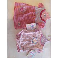 Одежда для кукол Беби Борн Комплект одежды для кукол Беби Борн 43 см оригинальный(в комплекте 4 вида одежды одним лотом), Zapf Creation(Германия).   Цена за комплект.