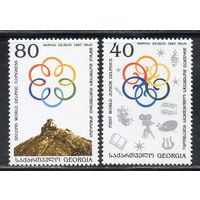 Искусство Грузия 1997 год чистая серия из 2-х марок