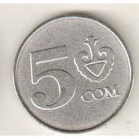 Киргизия 5 сом 2008