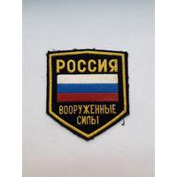 Шеврон РФ