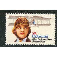 США АВИАПОЧТА 1980 Aviation Pioneers состояние** Авиация (РН)