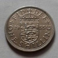 1 шиллинг, Великобритания 1955 г., английский герб