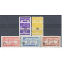 [1167] Доминиканская респ. 1964.Культура Древнего Египта.