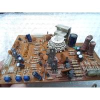 Транзисторы 2SD1609 3 шт вместе с платой