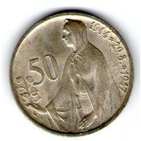 Чехословакия, 50 крон 1947 года. Восстание в Словакии 1944 года.