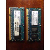 Оперативная память DDR2 SO-DIMM 2х512