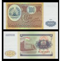Таджикистан. 100 рубл 1994 [UNC]