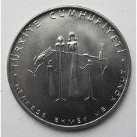 Турция 5 лир 1977 ФАО - Хлеб и жилье для всех - редкость! (тираж 25.000)