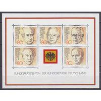 1982 Германия 1156-60 / B18 ПРЕЗИДЕНТЫ Федеративной Республики