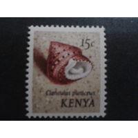 Кения 1971 стандарт, ракушка