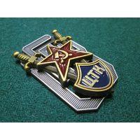 "Знак  ""Центральная транспортная комиссия ОГПУ"""