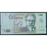 Уругвай. 20 песо 2015 [UNC]