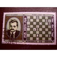Монголия. Ласкер 1986 Mi:MN 1751 спорт шахматы