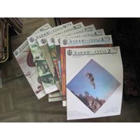 """Советские журналы """"Знание-сила""""(Семь номеров: 2-4, 7-10) за 1979 год. За все."""