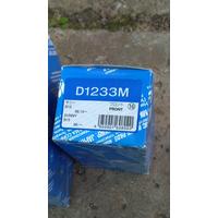 Kashiyama D1233M Колодки тормозные передние