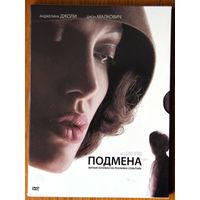 Подмена DVD9