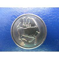 Ботсвана 10 тхебе 2013 г.