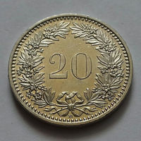 20 раппен, Швейцария 2015 г.