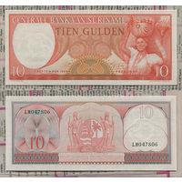 Распродажа коллекции. Суринам. 10 гульденов 1963 года (P-121b - 1963 Issue)