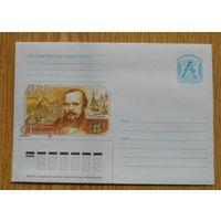 Беларусь 2006 500 лет роду Достоевских