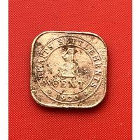 52-28 Поселения Стрэйт, 1 цент 1920 г.