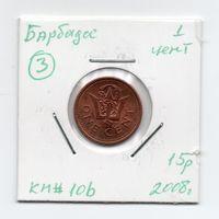 Барбадос 1 цент 2008 года -3