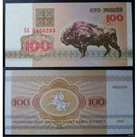 Беларусь 100 рублей серия БА 1992. UNC